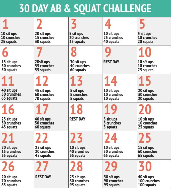 30 day ab squat challenge a. Black Bedroom Furniture Sets. Home Design Ideas